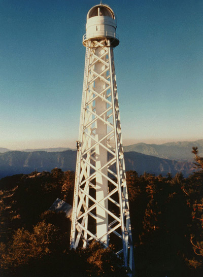 [Click to view a larger image of Solar Tower]